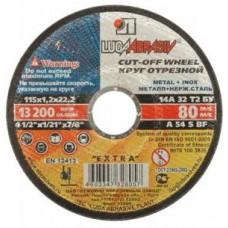 Metalo pjovimo diskas 115x1,2x22 14A