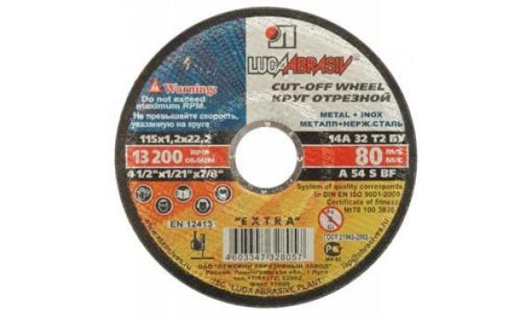 Metalo pjovimo diskas 115x1x22 14A