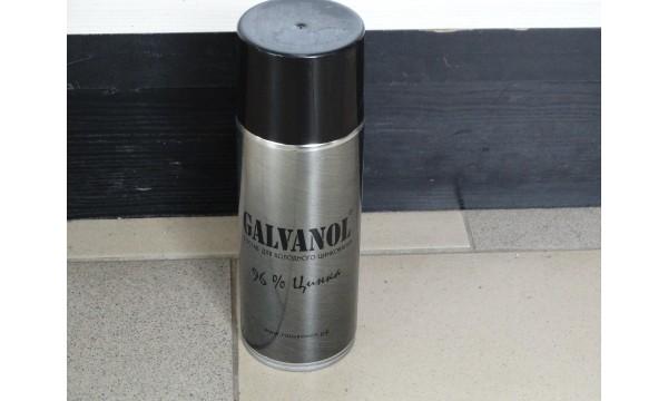 Šalto cinkavimo mišinys Galvanol 520 ml